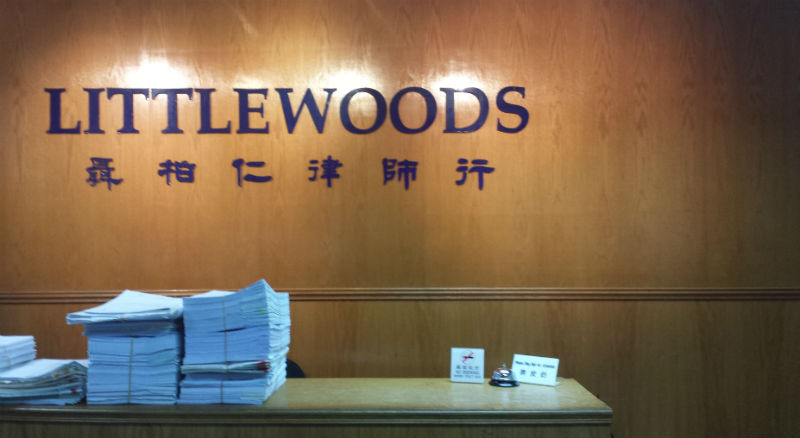 Littlewoods, Hong Kong Solicitors and Lawyers